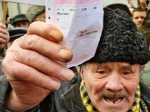Vești bune pentru pensionari!