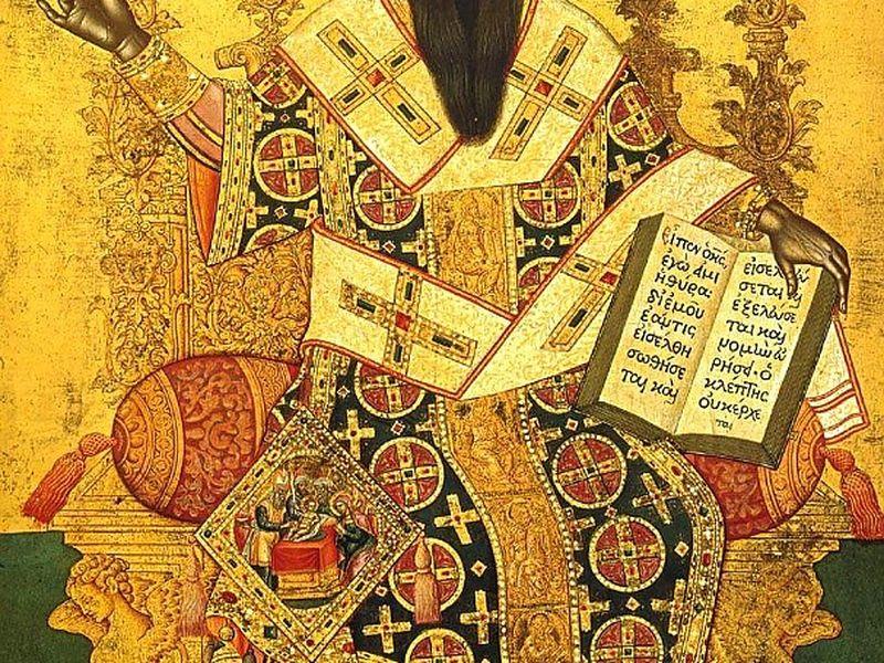 SfântulVasile, păzitorul de duhuri rele
