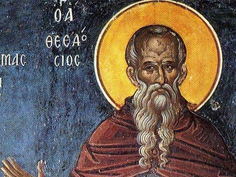 Sărbătoare 11 ianuarie. Astăzi îl pomenim pe Sfântul Cuvios Teodosie cel Mare,