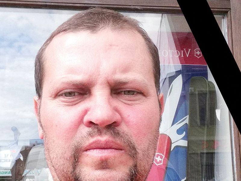 Cornel Marius Tașcă