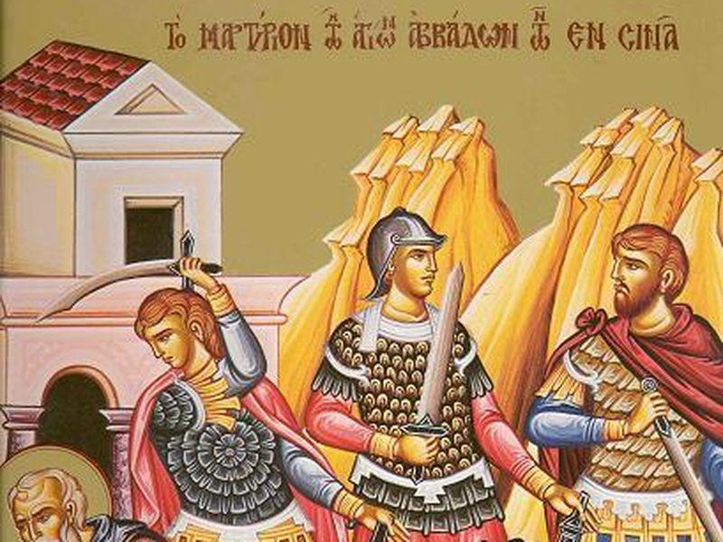 Sfânta Nina și Sfinții Cuvioși uciși în Muntele Sinai