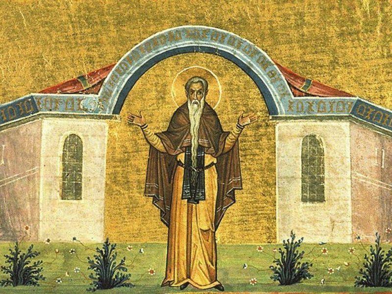 Calendar Creștin Ortodox, 20 ianuarie. Cine este Sfântul Eftimie cel Mare
