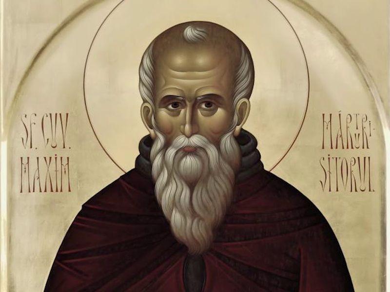 Cine este Sfântul Maxim Mărturisitorul