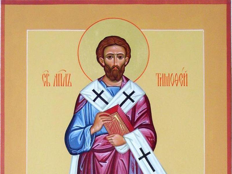 Calendar Creștin Ortodox, 22 ianuarie 2021