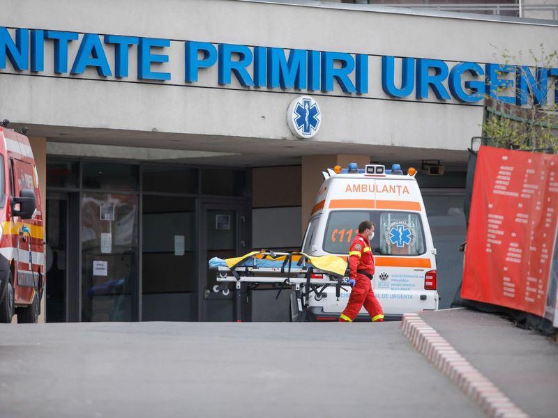 Unitatea de primiri urgențe