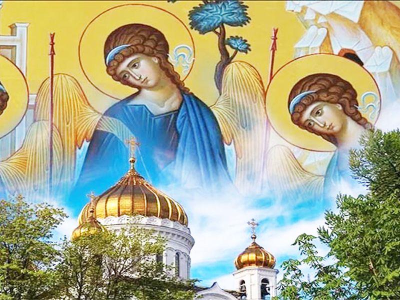 Calendar Ortodox 3 februarie 2021