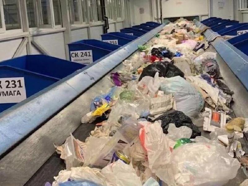 Fabrica de reciclare din Rusia