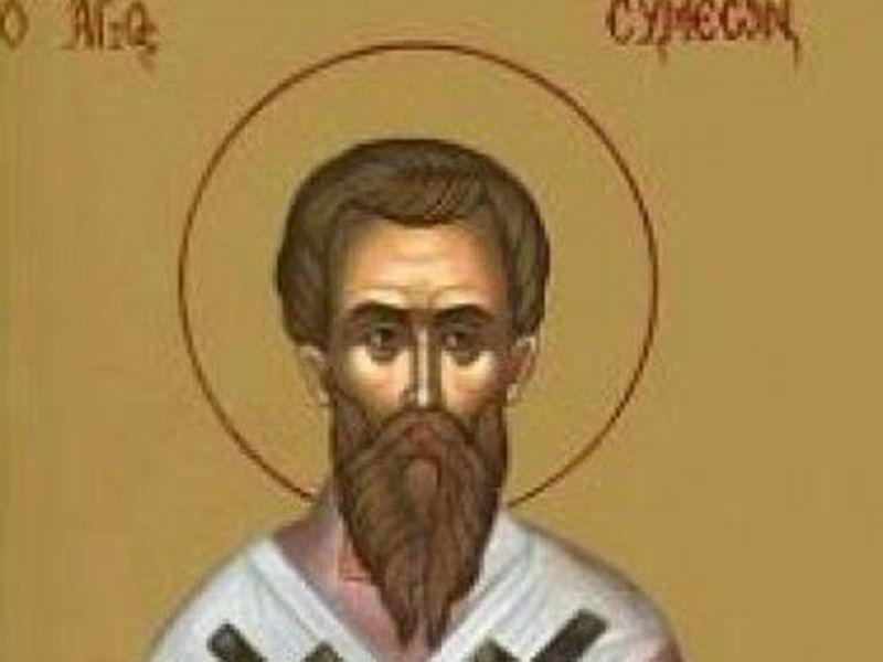 Calendar ortodox 17 aprilie.