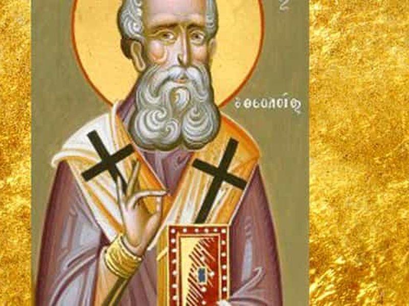 Calendarul ortodox 21 aprilie