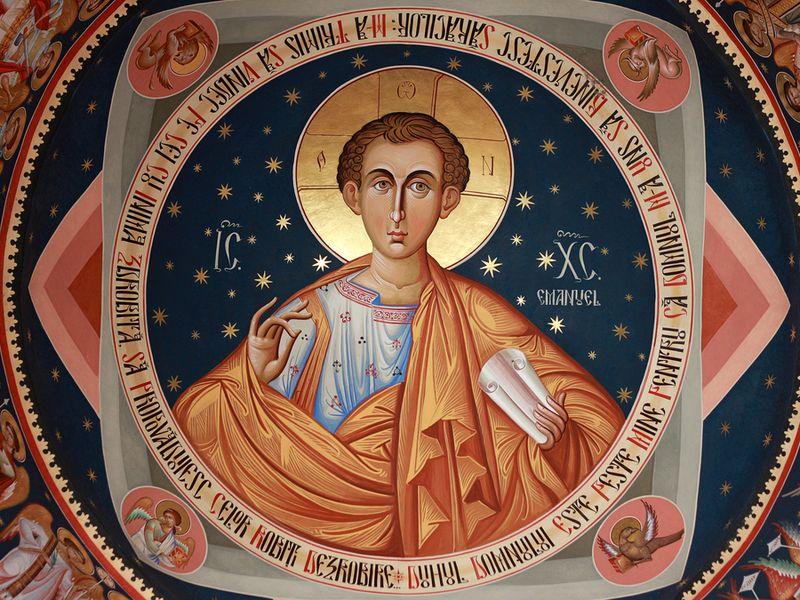 Sfântul Gheorghe 23 Aprilie 2021