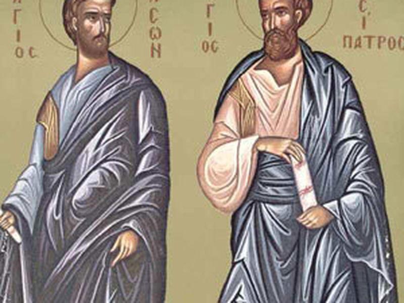 Calendarul ortodox 28 aprilie