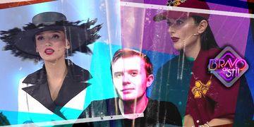 Viviana Sposub, adevărul despre despărțirea cu Ionuț Rusu!