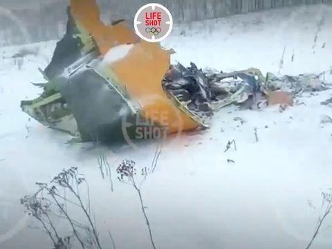 Tragedie langa Moscova! Autoritatile confirma decesul a 71 de persoane, dupa prabusirea unui avion
