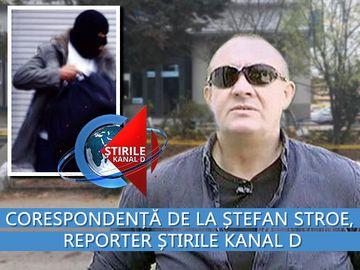Judeţul Giurgiu, terorizat de tâlhari! Tot mai multe jafuri au avut loc în ultimele zile, ultimul având loc aseară, la o bancă! Corespondenţă de la reporterul Ştirilor Kanal D, Ştefan Stroe!