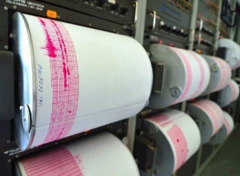 Un nou cutremur! S-a produs în urmă cu puţin timp