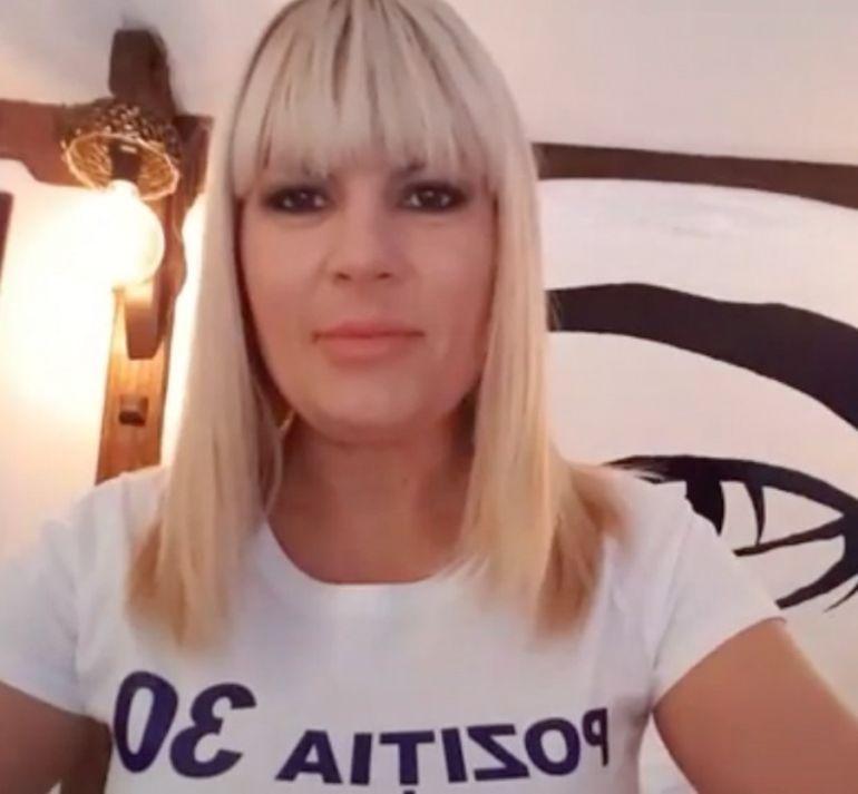 """Elena Udrea a fost eliberată din închisoarea din Costa Rica! Motivul surprinzător pentru care fosta blondă de la Cotroceni nu va mai dormi la """"răcoare"""""""