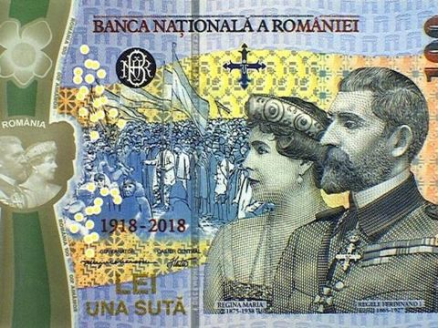 Uluitor! Cu cât se vinde acum bancnota de 100 de lei scoasă de BNR cu ocazia Centenarului