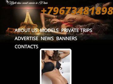Pozele Biancăi Drăgușanu, pe un site de escorte din Paris! E rusoaică, are 93C la sutien și costă 1.500 euro pe noapte