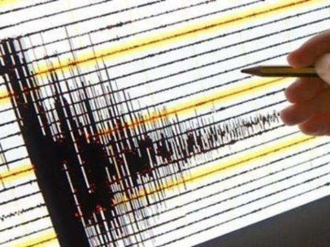 Cutremur în această dimineață în România! Câte grade a avut seismul