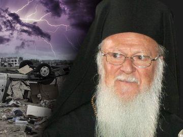 """Cum interpretează Patriarhul Bartolomeu fenomenele meteo extreme! """"Intervențiile lipsite de respect"""""""