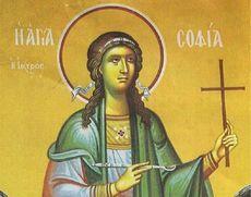 Sărbătoare 17 septembrie 2019. Rugăciune către Sfânta Muceniță Sofia, pentru ajutorul mamelor și al copiilor