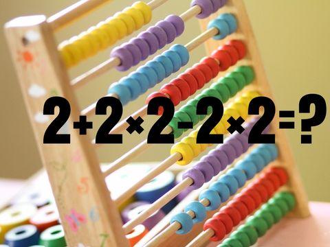 """Un exerciţiu de matematică a creat haos printre părinţii unor elevi din Craiova: """"Cum se calculează 2+2×2-2×2=?"""""""