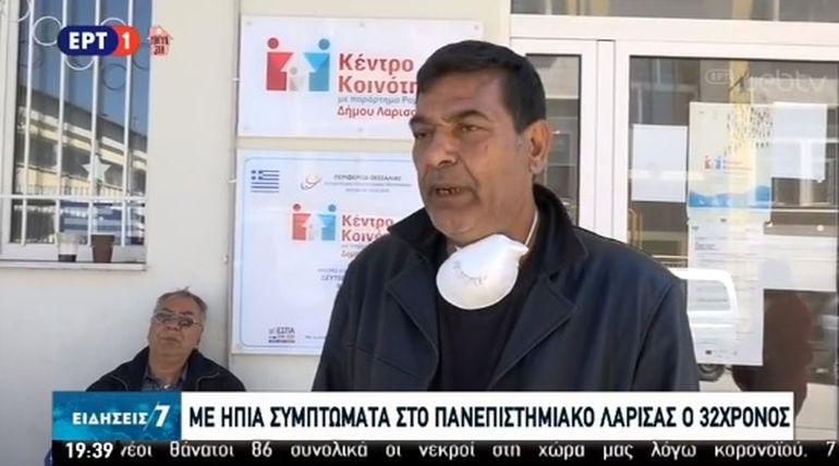 """Explozie de COVID-19  într-o tabără de romi din Grecia. Apel șocant către autorități: """"Nu mai putem ieși la furat și cerșit"""""""