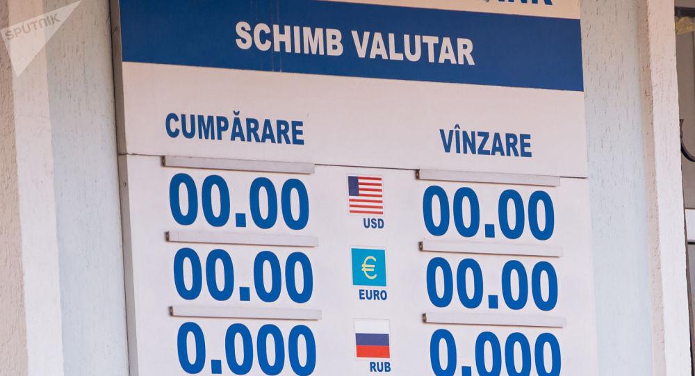 ce face opțiunea de copiere binară în adf bănci de schimb valutar