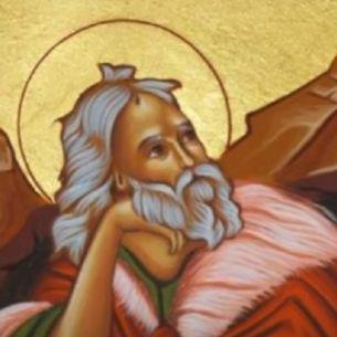 SFÂNTUL ILIE 2021:  Pe ce dată este Sfântul Ilie? Tradiții si superstiții! NU trebuie să faci asta de Sfântul Ilie!