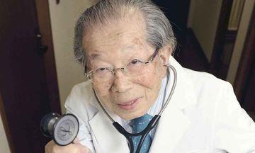 SECRETUL acestui medic japonez: cum a ajuns sa traiasca 105 ani fara sa sufere vreodata de o boala grava! Uite ce inghitea in fiecare dimineata, pe stomacul gol