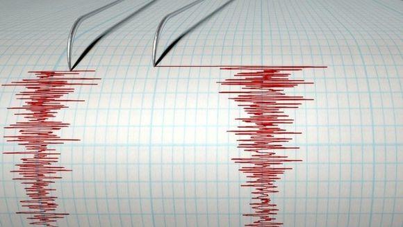 Romania a fost din nou zguduita de cutremur! Seismul a avut magnitudinea de 3.9 pe scara Richter!