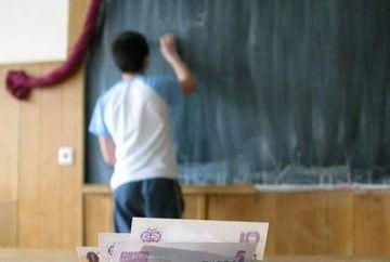 E OFICIAL! Se dau 450 de lei pentru elevii din invatamantul primar si gimnazial