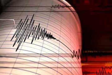 Cutremur de Ziua Nationala! Activitatea seismica din Romania continua sa fie intensa! Iata unde s-a produs noul seism si ce intensitate a avut!