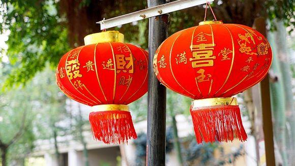 Zodiac CHINEZESC săptămânal 14-20 IANUARIE 2019. NOUL MESAJ înţelept chinezesc!
