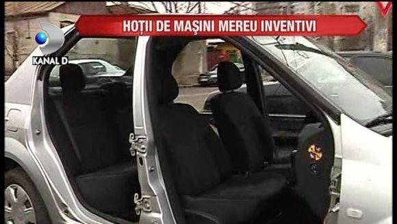 EXCLUSIV! Hotii de masini NU IARTA NIMIC! Fura oglinzile cu tot cu portiere VIDEO