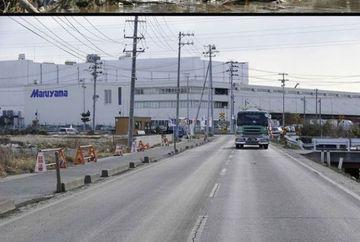 ULUITOR: Japonia, INAINTE si DUPA tsunami-ul DEVASTATOR din 2011. Iata cum arata acum zonele maturate de valurile uriase FOTO