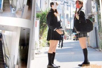 Din Japonia vine moda! Fetele poarta CHILOTI pe CAP, ca pe masca de gaze