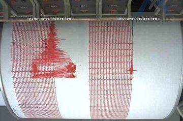 Cutremur de 6,4 pe insula indoneziana Bali