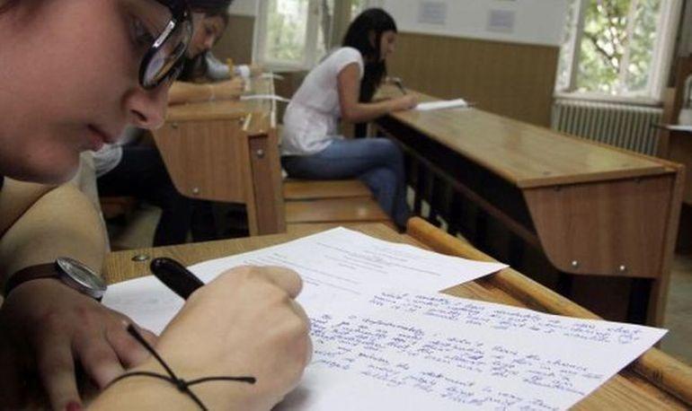BACALAUREAT 2012 - sesiunea de toamna: absolventii de liceu sustin astazi proba la alegere din aria curriculara