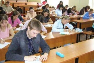 BACALAUREAT 2012 - sesiunea de toamna: vezi aici SUBIECTELE la proba de istorie