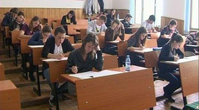 EVALUAREA NATIONALA 2012 a inceput astazi cu proba de limba si literatura romana. Vezi aici calendarul complet