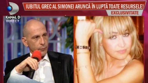 """Dimitris Tompros: """"Simona mi-a distrus viata"""""""