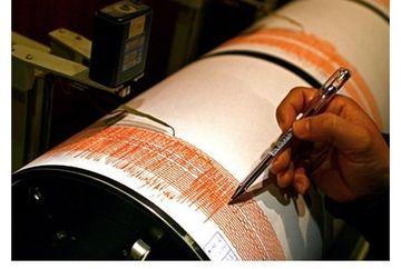 Cutremur de 5,5 grade pe scara Richter!
