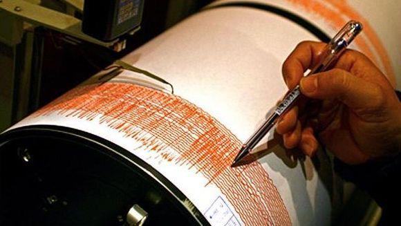 Un nou CUTREMUR in Vrancea! Este CEL MAI PUTERNIC seism produs anul acesta in Romania