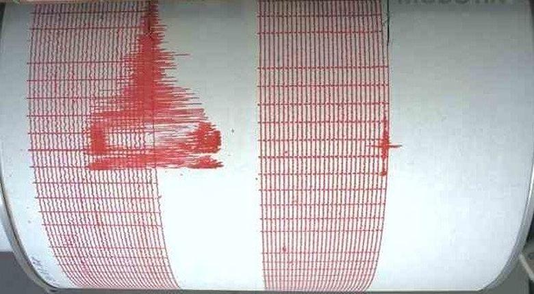 Un nou SEISM a cutremurat zona Vrancea