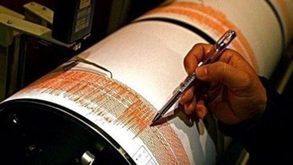CUTREMUR PUTERNIC in Vrancea. Seismul s-a simtit si la Bucuresti!