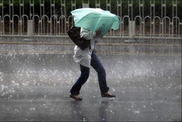 PROGNOZA METEO: Cand se opresc ploile? Vezi cum va fi vremea joi si vineri