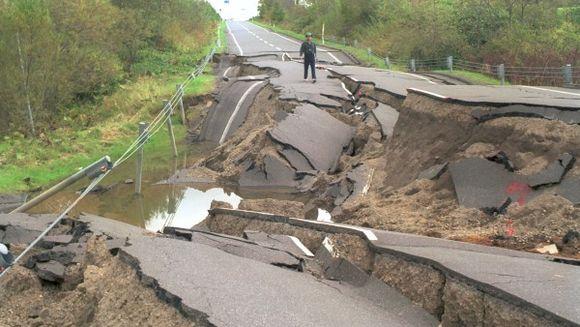 Un cutremur violent a zguduit estul Japoniei