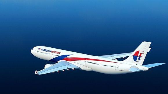 NOI DETALII despre avionul dat disparut sambata cu 239 de pasageri la bord!