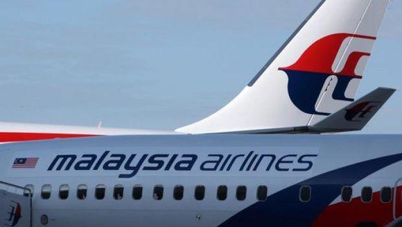 Disparitia avionului Malaysia Airlines: Cine sunt cei 239. POVESTILE pasagerilor zborului